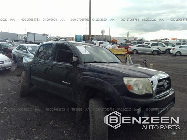 Used 2008 Toyota Tacoma Car For Parts Only For Parts