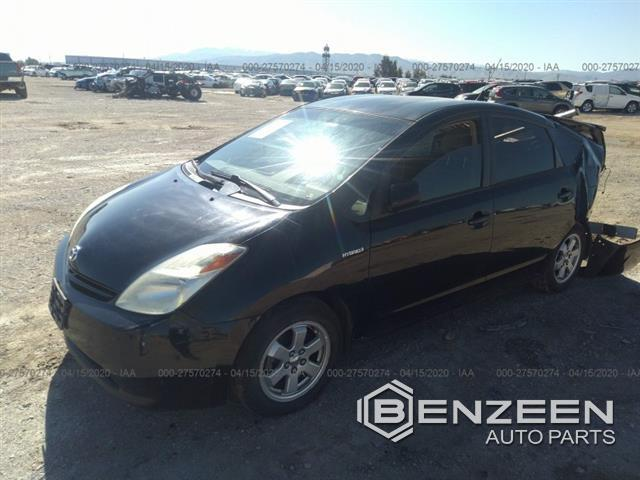 Used 2005 Toyota Prius Car For Parts Only For Parts