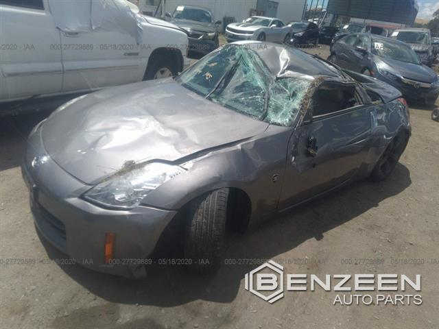 Used 2007 Nissan 350Z Car For Parts Only For Parts